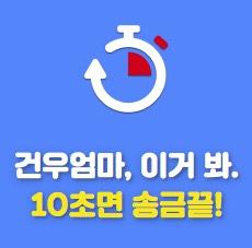 �佺�� ���� �۱� 3000�� ���� EVENT!