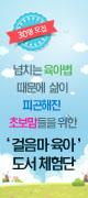 MBC C&I ������ ���� ���� ü���