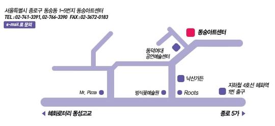동숭아트센터 소극장.jpg