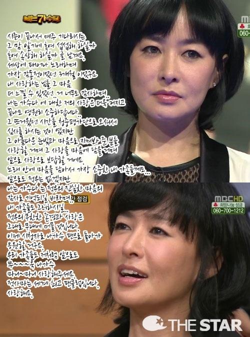 chosun_com_20120203_104511.jpg