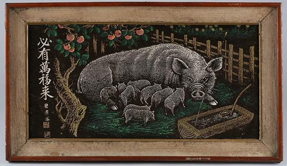돼지그림, (출처=국립민속박물관)