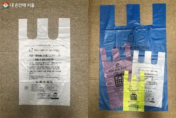 자치구 사용 중인 종량제 봉투 10ℓ(좌), 공공용 및 가정·영업용 종량제 봉투(우)