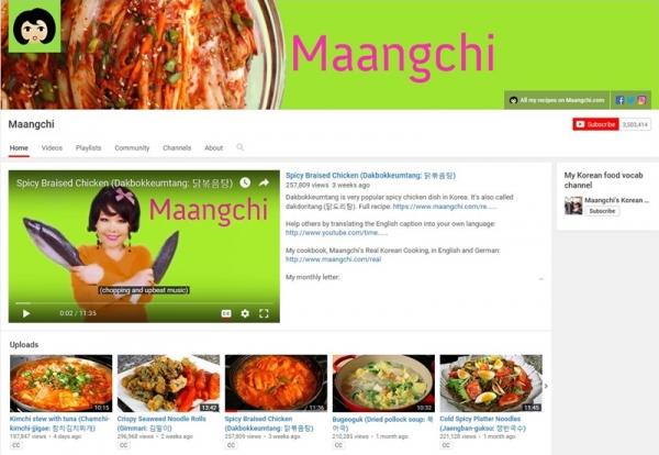 ▲ 최근 한국의 한 언론 매체에 한식을 주제로 운영되는 유튜브 채널 '망치(Maangchi)'가 소개됐다. 약 350만명의 구독자를 보유한 해당 채널은 영어로 다양한 한식 요리법에 대해 소개한다.
